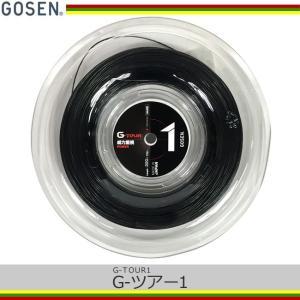 ゴーセン(Gosen) ジーツアーワン[(220mロール) 16L(1.25mmゲージ)/16(1.30mmゲージ)]|tennis
