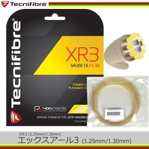お試し特価品(約12.0mカット/ノンパッケージ)単張り/ テクニファイバー エックスアール3(1.25/1.30mmゲージ)[ナチュラル] XR3 [M便 1/3]|tennis