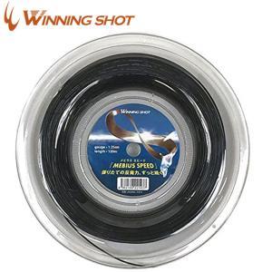 ウィニングショット(WinningShot) メビウススピード 120mロール[ゲージ:1.25mm...