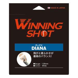 ウィニングショット(WinningShot) ディアナ 単張り[ゲージ:1.25mm/1.30mm] DIANA [M便 1/2] DIANA 硬式テニス ガット ストリング|tennis