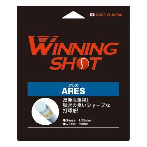 硬式テニス用 単張りガット ウィニングショット アレス [1.25mm/1.30mm/カラー:ホワイ...