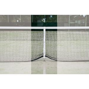センターベルト(TC-512)(ダンロップよりお取り寄せ)|tennis