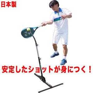 テニス練習機 テニスガイド2...