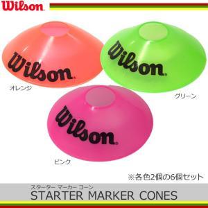 ウィルソン(Wilson) スターター マーカー コーン(6個入セット)[オレンジ/ピンク/グリーン] (WRZ259400)|tennis