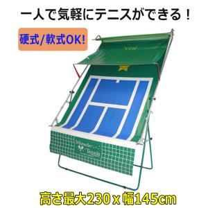 ミラクルテニスVZ-7(ストローク専用) テニス 練習器具|tennis