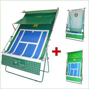 ミラクルテニスVZ-8 フルセット(ストローク+サーブ+ボレー) テニス 練習器具|tennis