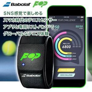 ●特徴: ■バボラ ポップ(Babolat POP)【テニス専用センサー】  ラケットに取り付け不要...