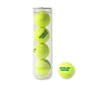 ダンロップ プラクティス 缶単位:4球入|tennis