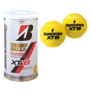 硬式テニスボール ブリヂストン XT-8 (2個入り缶)|tennis