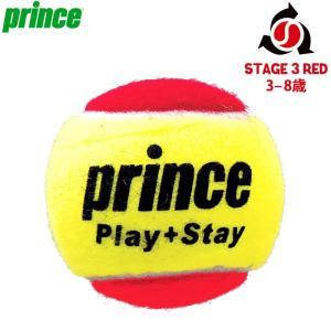 プリンス(Prince) ステージ 3(レッドボール) (ジュニア用(3〜8歳))|tennis