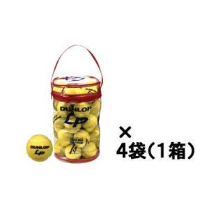 ダンロップ ノンプレッシャー LP 30球入1箱 (4袋/120球入)|tennis