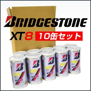 ブリヂストン(Bridgestone) XT8プ...の商品画像