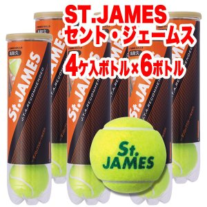 ダンロップ St.JAMES セントジェームス 4個入り×6缶 新パッケージ