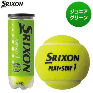 スリクソン(SRIXON) ジュニア用テニスボール ステージ1(グリーン) STAGE1 GREEN(3個ボトル)|tennis