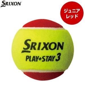 スリクソン(SRIXON) ジュニア用テニスボール ステージ3(レッドSTAGE3 RED(1個)|tennis