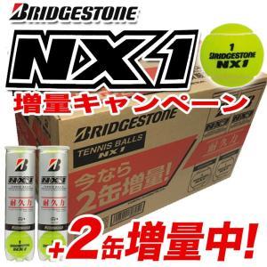 数量限定-2缶増量![送料無料]ブリヂストン(BRIDGESTONE) 【15缶+2缶増量】NX1-エヌエックス ワン[1缶4球入り×17缶-68球] (BBTNXA)