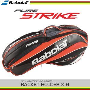 バボラ Babolat ラケットバッグ ラケット6本収納可 RACKET HOLDER×6 BB751095   テニス バック 通学 部活 試合 人気 合宿  サークル かばん|tennis