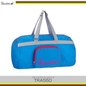 パラディーゾ Paradiso ポケッタブル ロールバッグ TRA550 BL(青) テニス バック かばん かわいい おしゃれ 人気|tennis