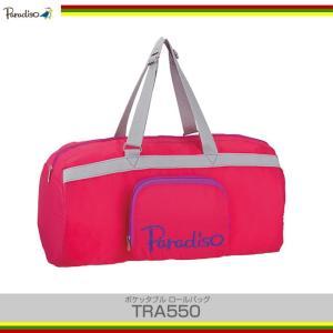 パラディーゾ Paradiso ポケッタブル ロールバッグ TRA550 PK(ピンク) テニス バック かばん かわいい おしゃれ 人気|tennis