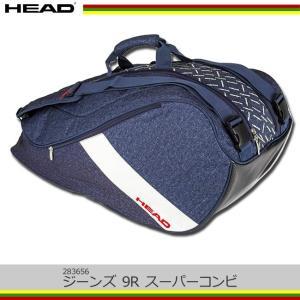 ヘッド(Head) ジーンズ 9R スーパーコンビ ラケット...