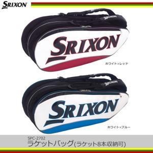 スリクソン(SRIXON) ラケットバッグ(ラケット8本収納可) (SPC-2782)テニス バック 通学 部活 試合 人気 合宿 かばん サークル 遠征|tennis