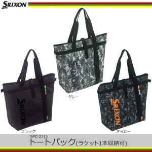 スリクソン(SRIXON) トートバッグ (SPC-2713...