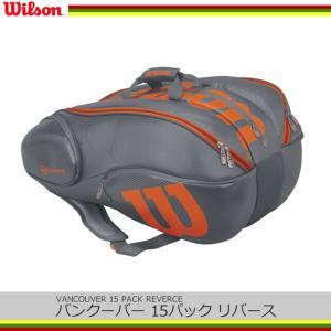ウィルソン(Wilson) バンクーバー 15パック リバース[グレー×オレンジ] (WRZ844715)テニス バック 通学 部活 試合 人気 合宿 かばん サークル 遠征|tennis