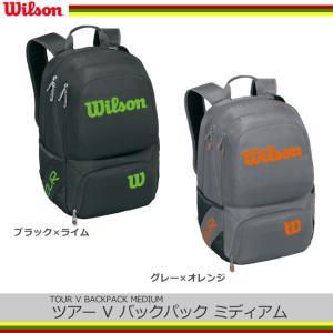 ウィルソン(Wilson) ツアー V バックパック ミディ...