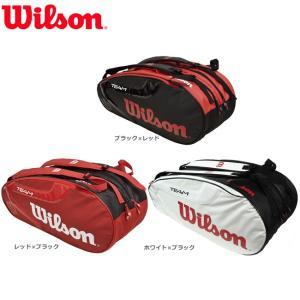 ウィルソン(Wilson) チームジャパン 2.0 9パック...