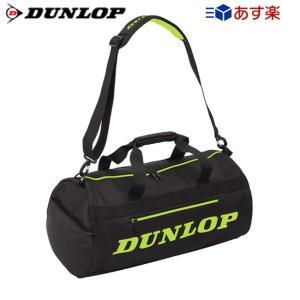 ダンロップ(DUNLOP) ダッフルバッグ(DTC-2082) バッグ テニスバッグ バック 通学 通勤 バッグ ボストンバッグ テニス用品|tennis