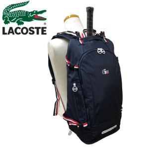 テニス用バックパック ラコステ LACOSTE FSSトリコロールバックパック ラケット1本収納可能|tennis