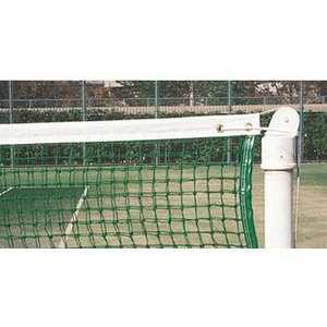 硬式テニスネット(TC-120)(ダンロップよりお取り寄せ)   |tennis