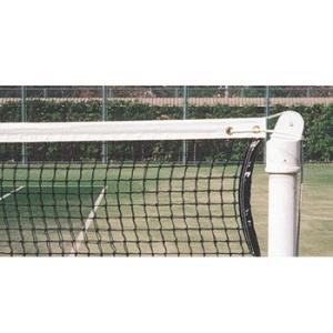 硬式テニスネット(TC-130)(ダンロップよりお取り寄せ)   |tennis