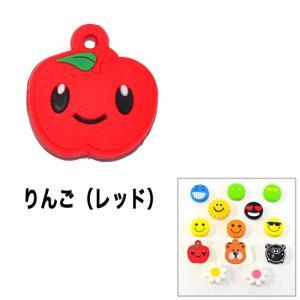 【振動止め】 V.ストッパー/りんご(レッド) [M便 1/10] tennis