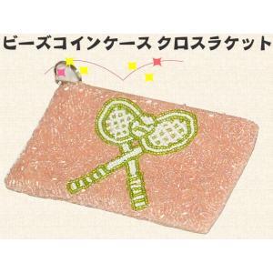 【日本未発売】ビーズコインケース(財布)クロスラケット [M便 1/2] tennis
