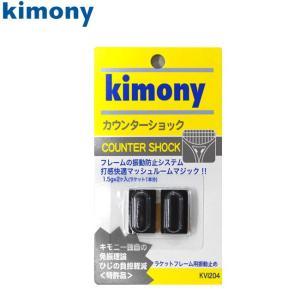 キモニー(Kimony) カウンターショック COUNTER SHOCK (KVI204) [M便 1/4] tennis