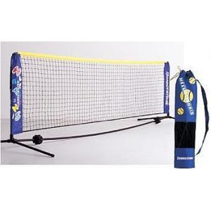 ブリヂストンショートテニスジュニアネット(Jr.NET)収納ケース付(BJR002)|tennis