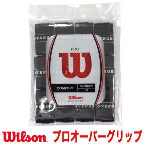 20%OFF ウィルソン(Wilson) プロオーバーグリップ(12本セット/ブラック) PRO O...