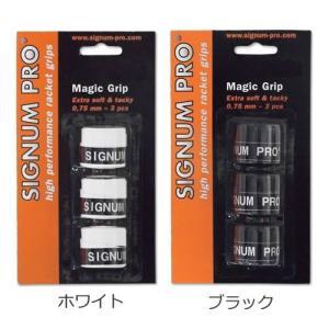 【極厚】シグナムプロ マジックグリップ3本入り (SIGNUMPRO MAGIC GRIP)|tennis