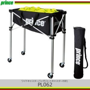 プリンス Prince ワイドキャスターバッグ コートキャスター付き PL062|tennis