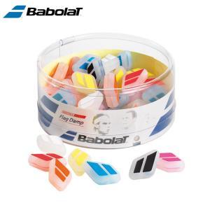 バボラ Babolat フラッグダンプx50 アソート BA700033|tennis