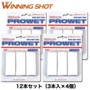 ウィニングショット(WinningShot) プロウェット 12本セット[ホワイト、ブラック] [M...