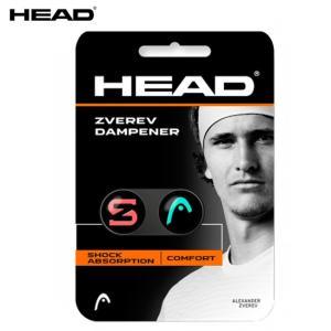 ヘッド(HEAD) ズベレフ ダンプナー(1パック2個入) (285120) [M便 1/6] テニス テニス市場 テニスラケット 振動 止め ラケット 振動止 テニス小物 tennis