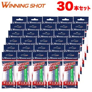 ウィニングショット  タフドライ 30本セット テニス ラケット テニスラケット テニス用品 ドライ グリップテープ|tennis