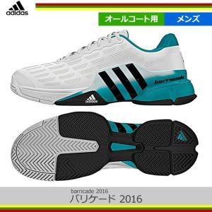 テニスシューズ アディダス(adidas) バリケード 2016 (オールコート用)[ランニングホワイト/コアブラック/ショックグリーン] (AF6796)...