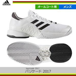 アディダス(adidas) バリケード 2017 オールコート[ランニングホワイト/DGH ソリッドグレー/ランニングホワイト] barricade 2017 (BA9072)|tennis