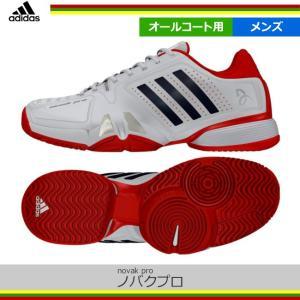 アディダス(adidas) ノバクプロ オールコート用[ランニングホワイト/カレッジネイビー/コアレッド S17 ] (CG3081)|tennis