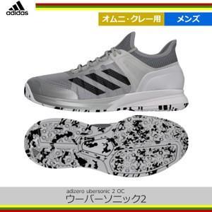 アディダス(adidas) ウーバーソニック2 オムニクレー用[シルバーメット/コアブラック/ランニングホワイト] (CG3110)|tennis