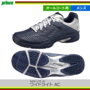 プリンス(Prince) ワイドライト AC (メンズ)オールコート用 WIDE LITE AC(DPSWA1S)|tennis