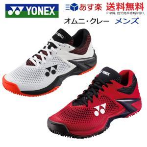 ヨネックス(YONEX) パワークッション エクリプション2 メン GC (SHTE2MGC)|tennis